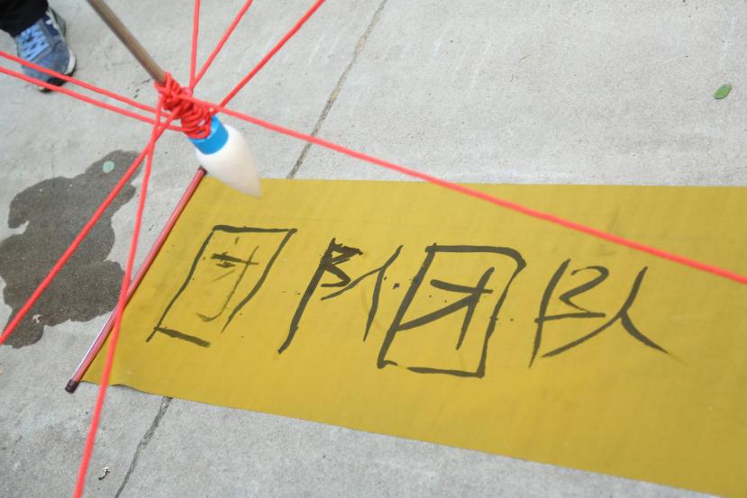 中国石油大学(北京)2017级MBA新生素质拓展训练圆满成功